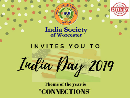 India Day 2019